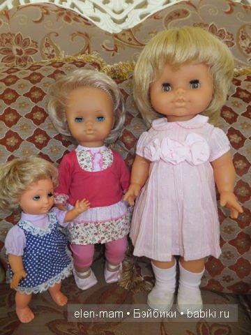 Юлька и две куклы ГДР