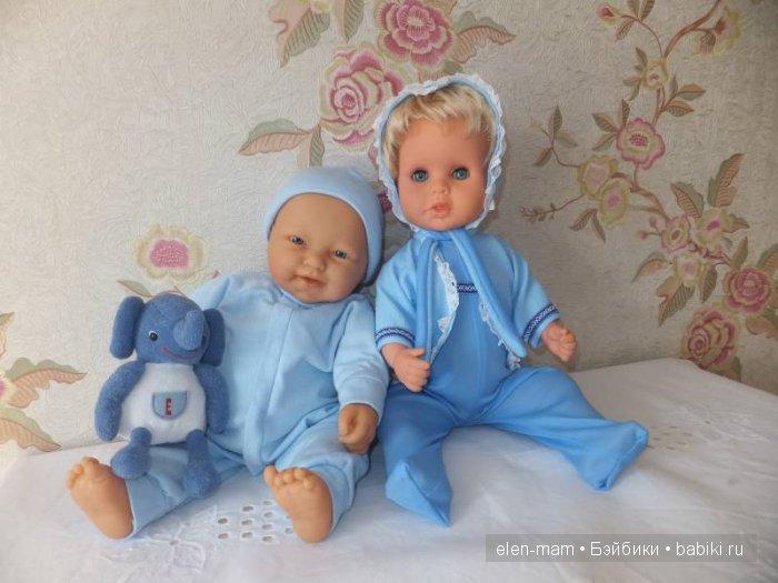 Пупсы в голубом - ГДР и Настин
