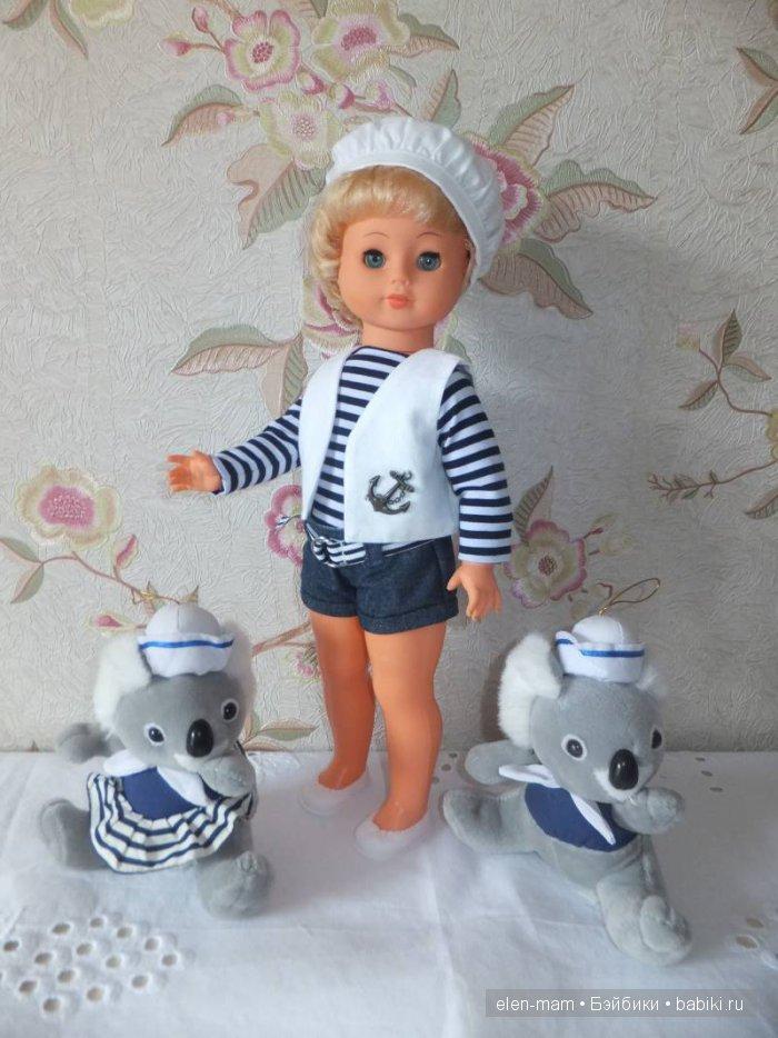 ГДР, морячка 2