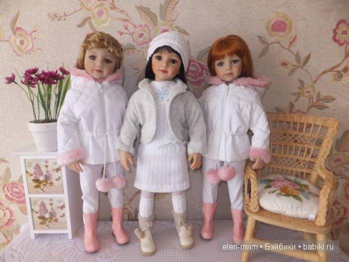 Три сестры в зимнем 2
