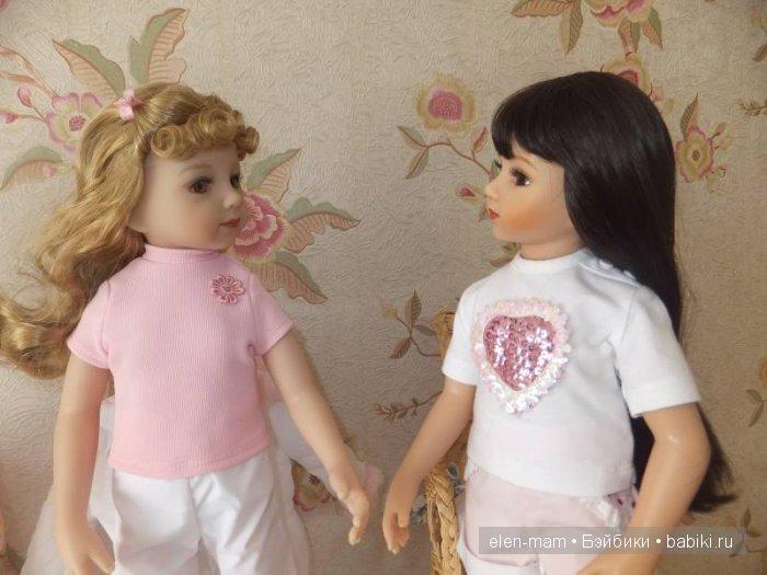 Джейми и Мару, ответ