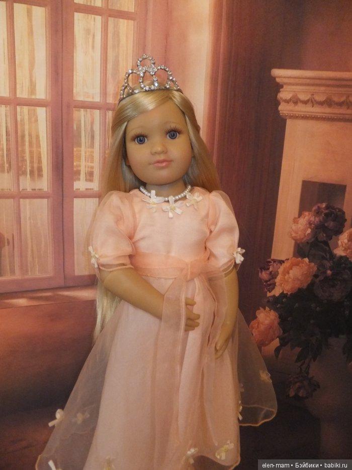 Принцесса Алина) 2