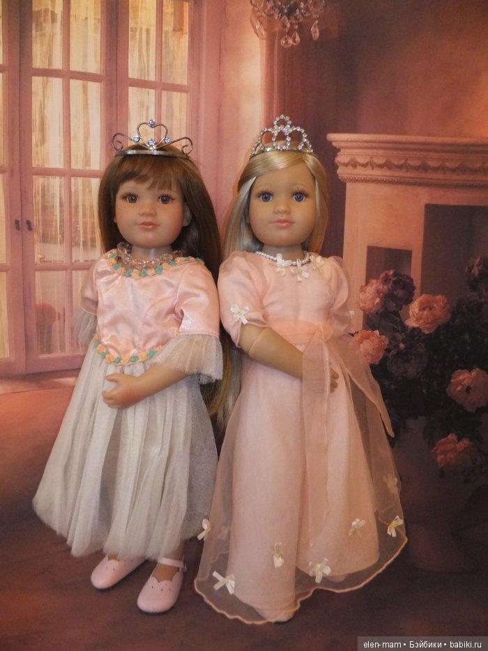 Две Принцессы) 2