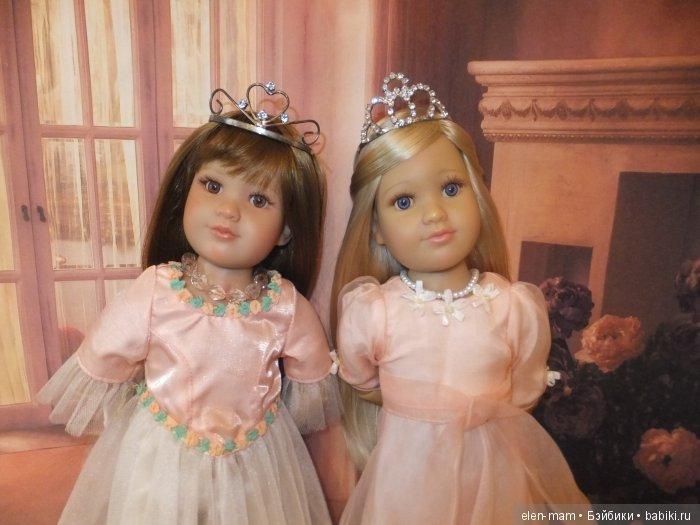 Две Принцессы)