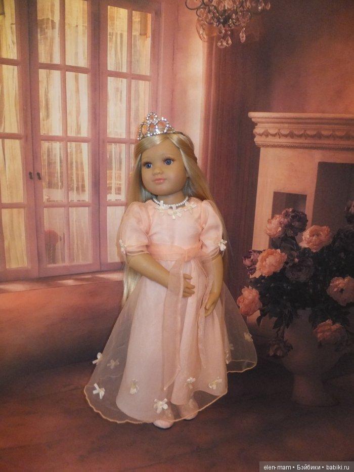 Принцесса Алина)