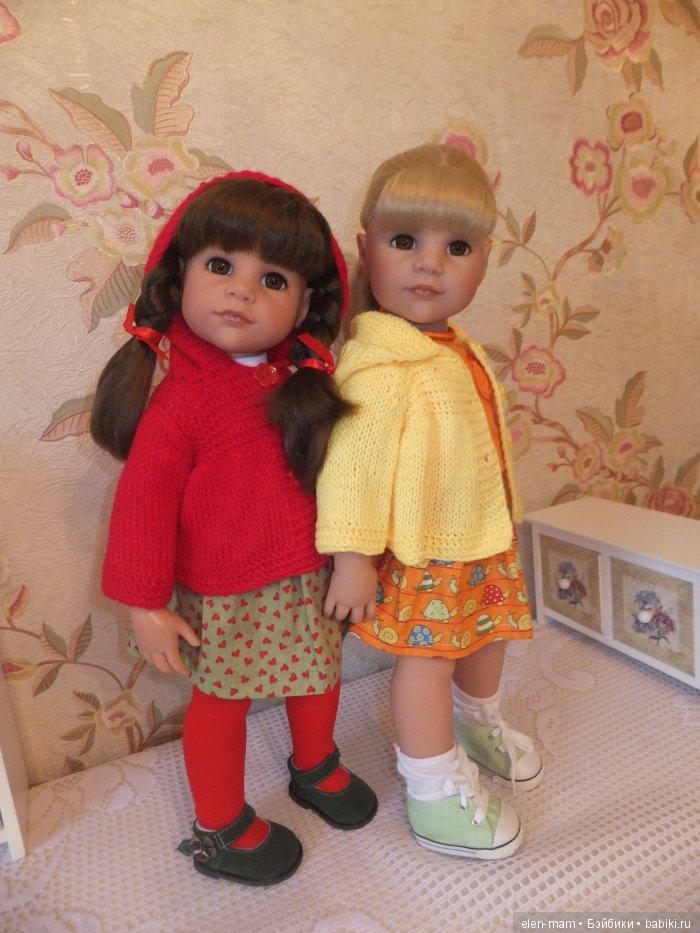Лера и Марика
