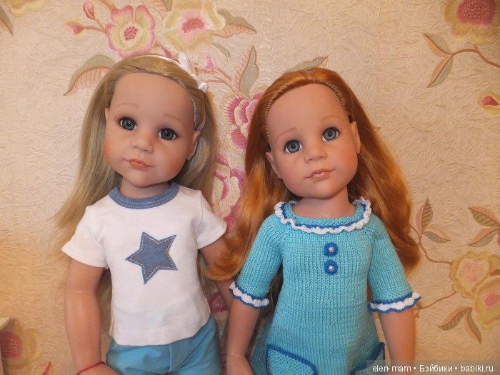 Арина и Василиса
