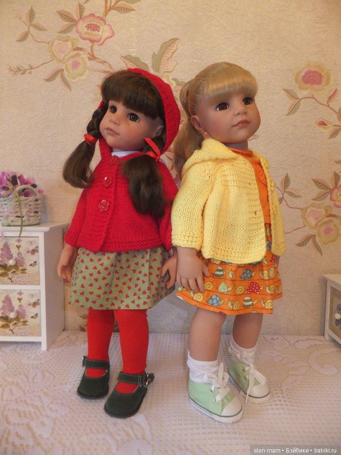Лера и Марика 2
