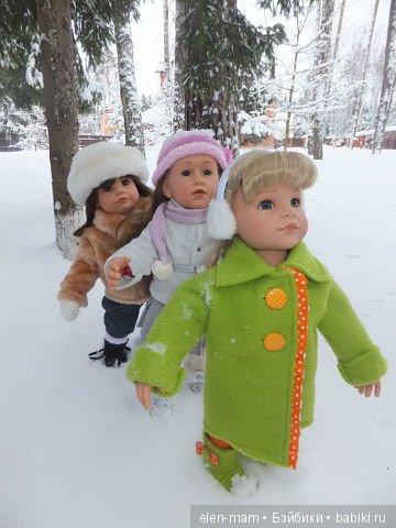 Троица гуляет