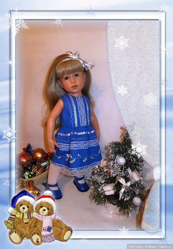 Синее платье, рамка