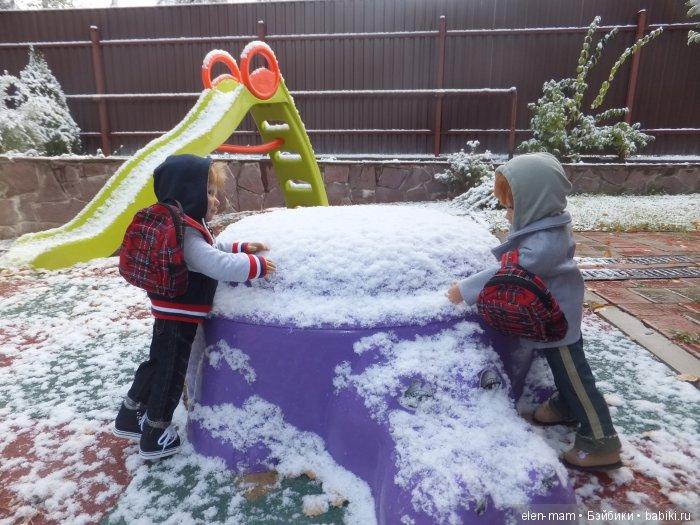 Мальчишки и снег