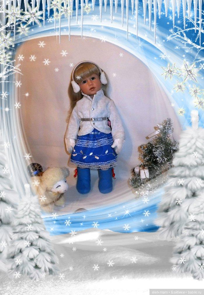 Синее платье, рамка 2