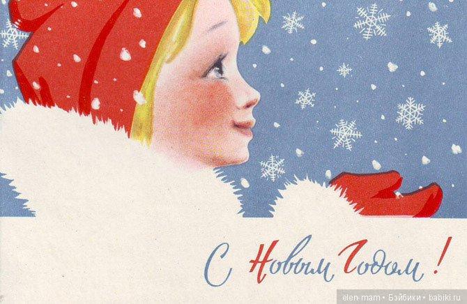 Девушка, винтажная открытка