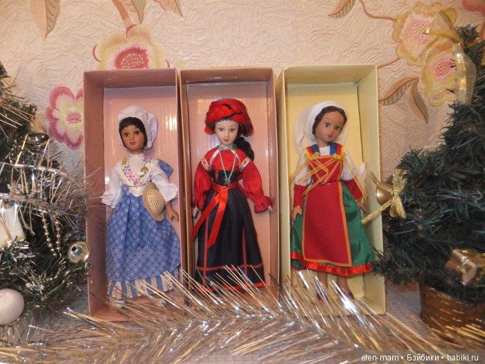 Три куклы, 4