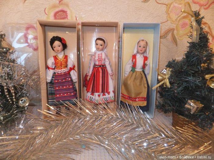 Три куклы, 3