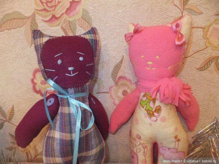 Кот и Кошечка 2