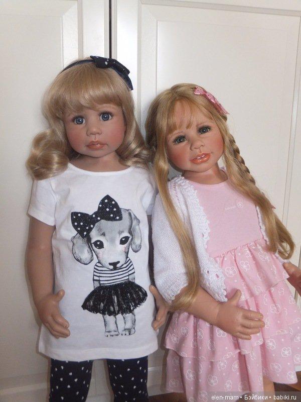 Мои девочки) 2