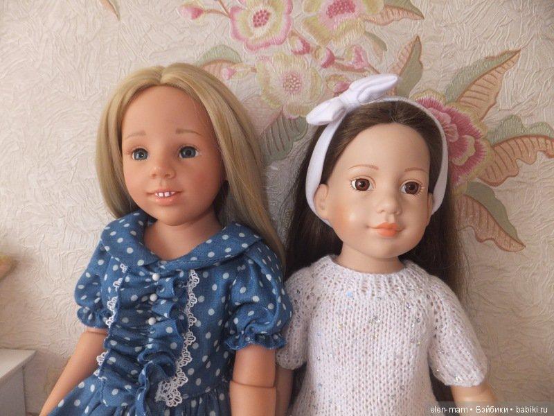 Кукла Меджик Аттик Клаб 2