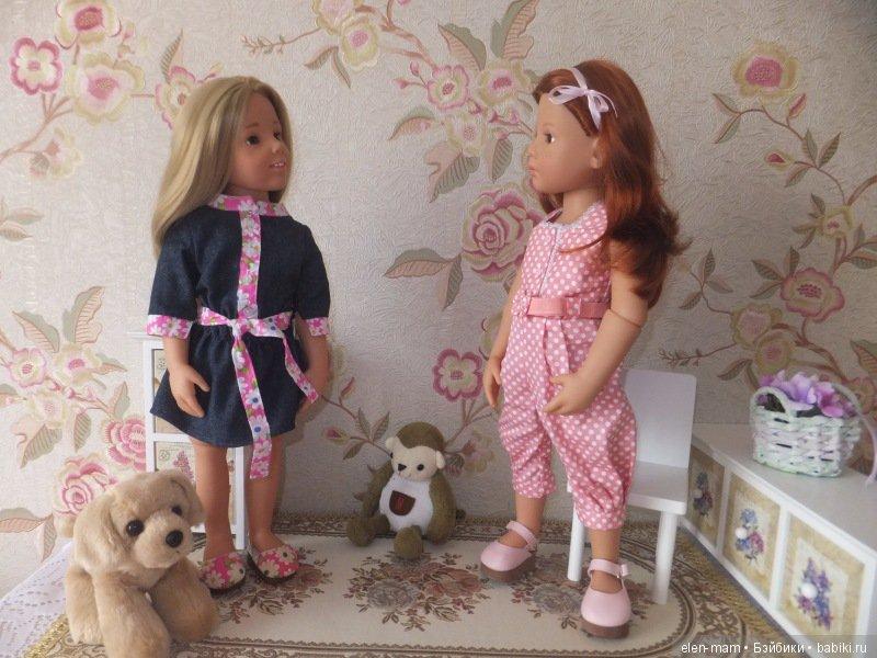 Галочка и Лиза