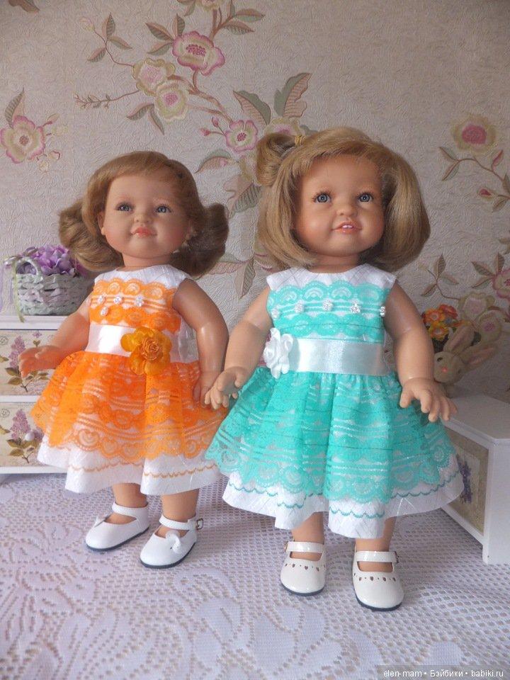 Леонор и Лиля 3