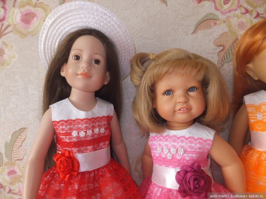 Мара и Лиля