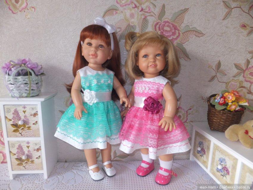Андреа и Лиля