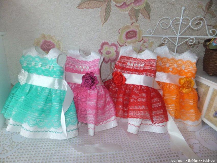 4 платья 2