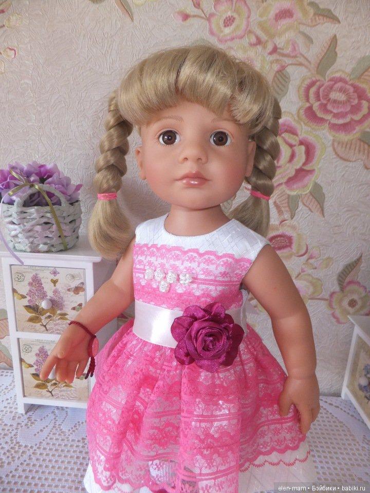 Яна в розовом платье