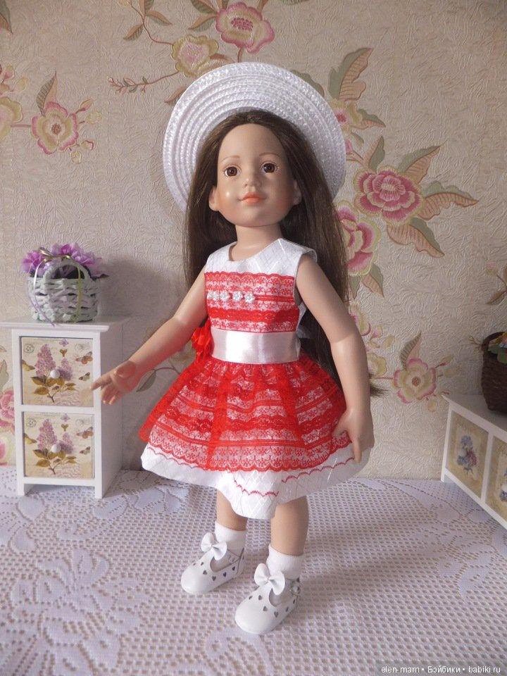 Мара в красном платье