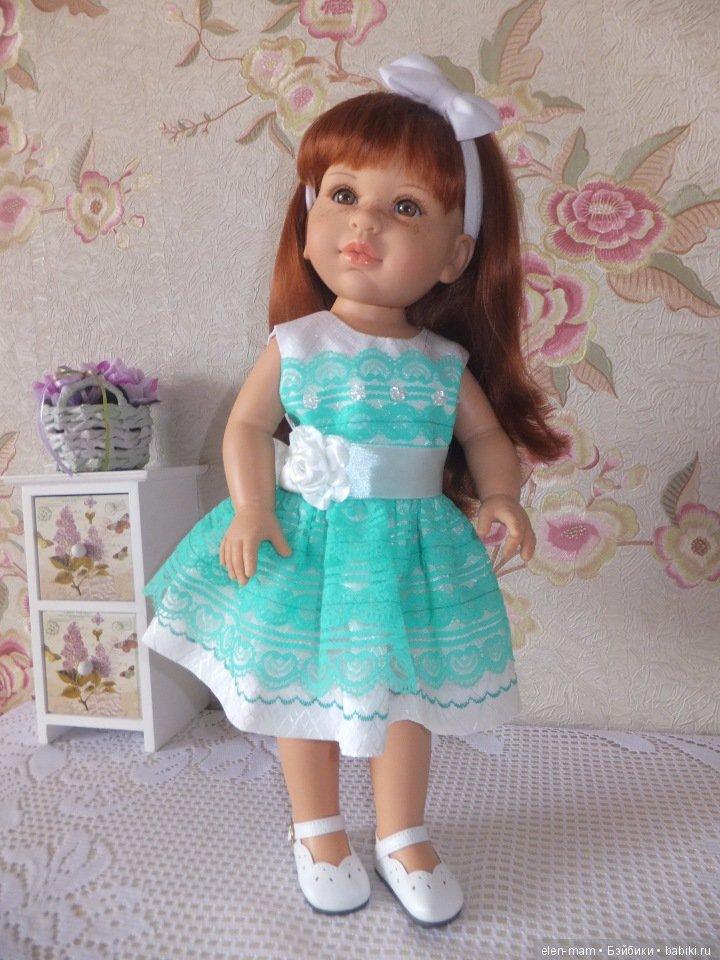 Андреа в зелёном платье