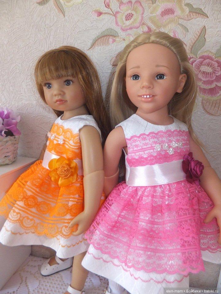 Оливия и Галочка 2