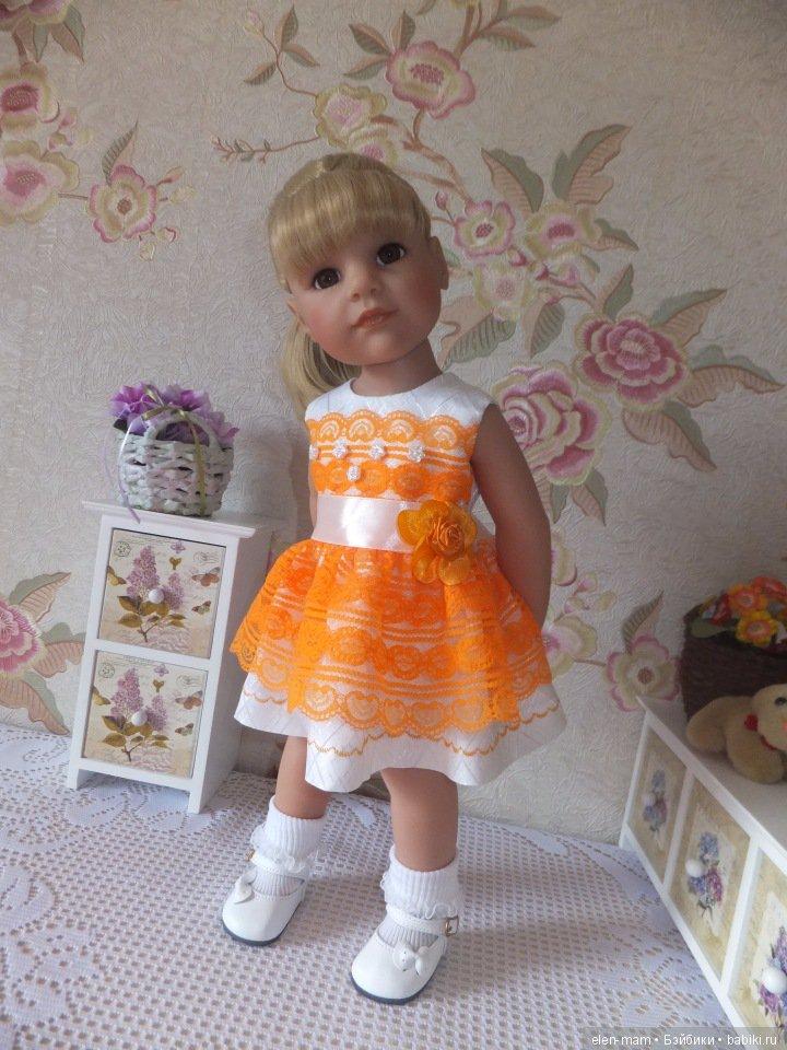 Марика в оранжевом платье
