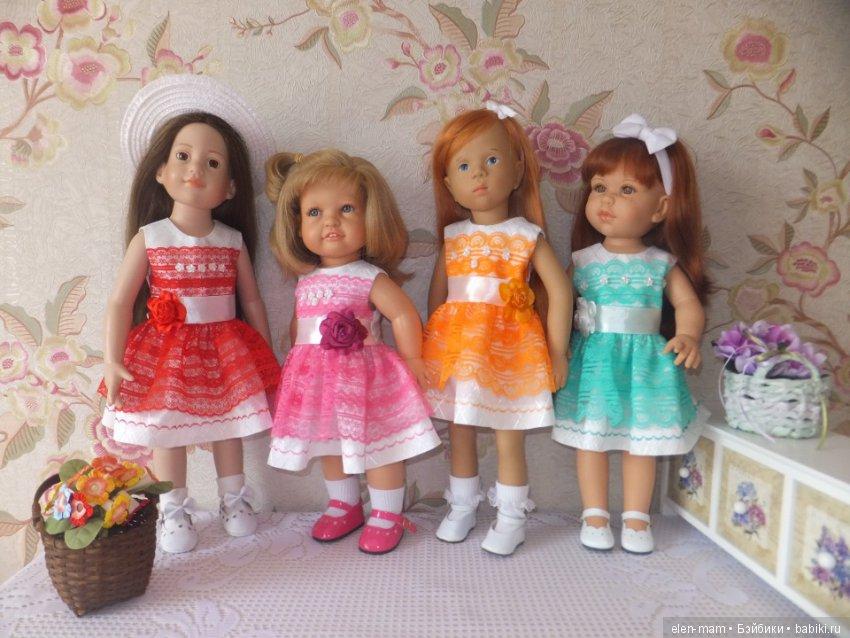 Мара, Лиля, Эмили, Андреа