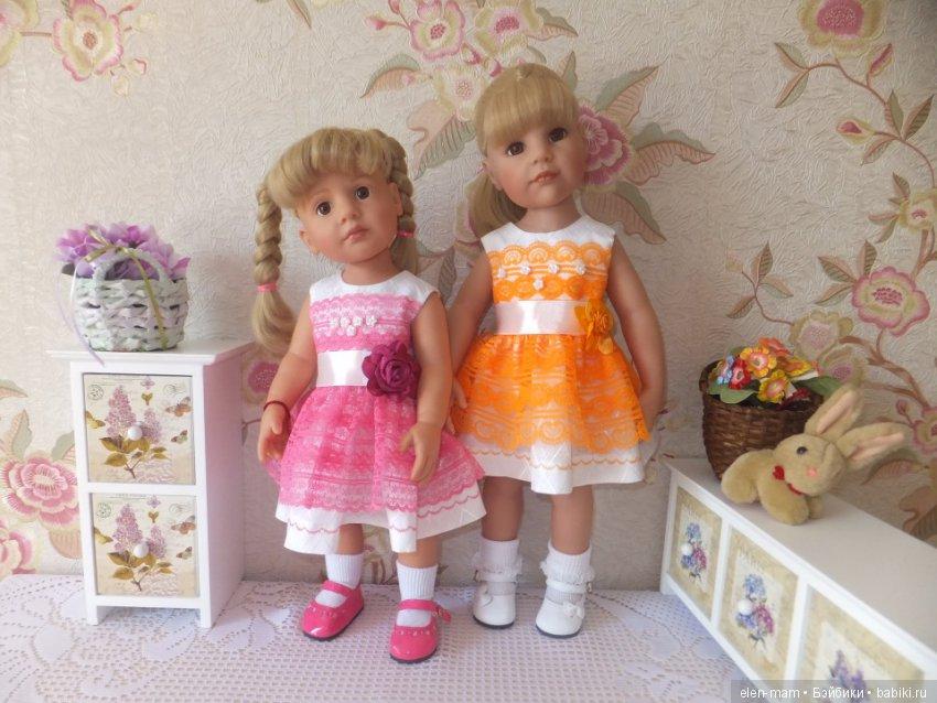 Яна и Марика