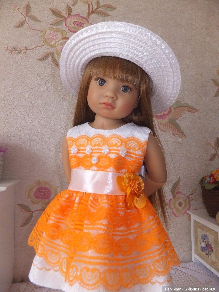 Оливия в оранжевом платье 3