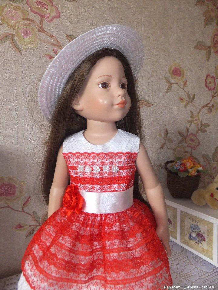 Мара в красном платье 2