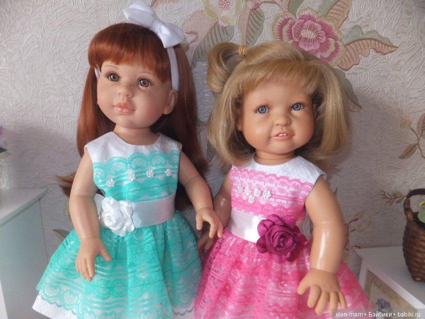 Андреа и Лиля 2