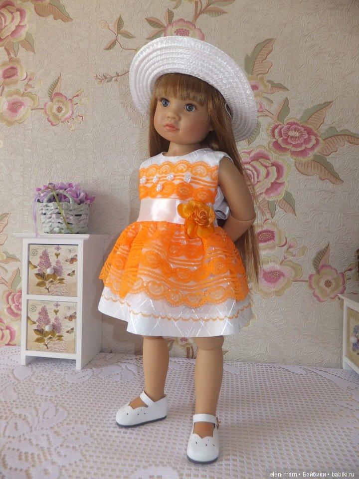 Оливия в оранжевом платье