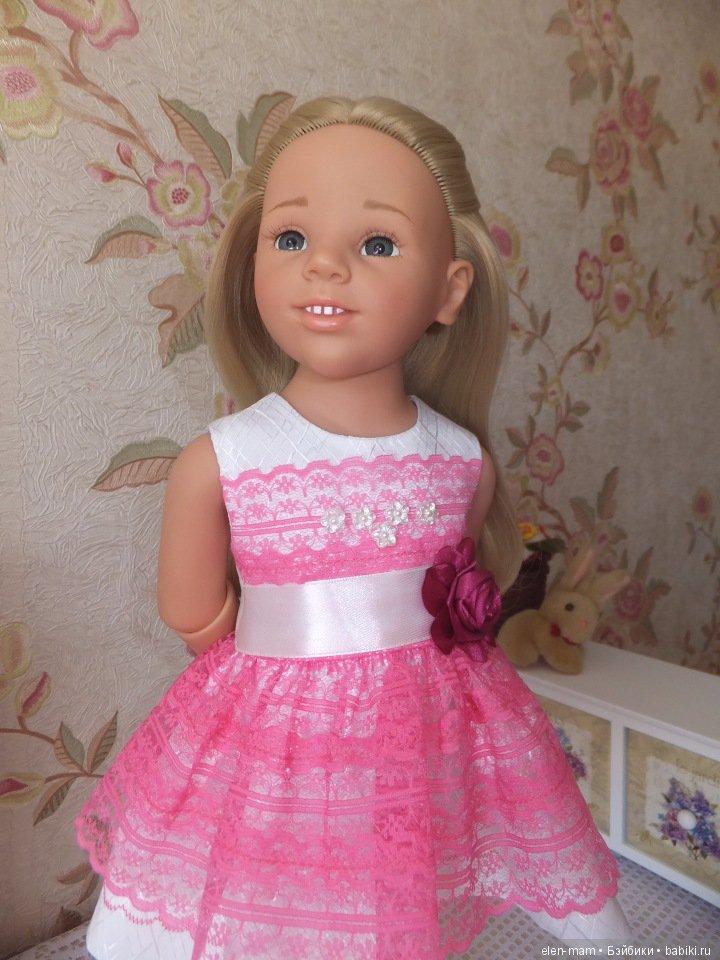 Галочка в розовом платье