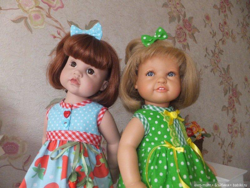 Агаша и Лиля