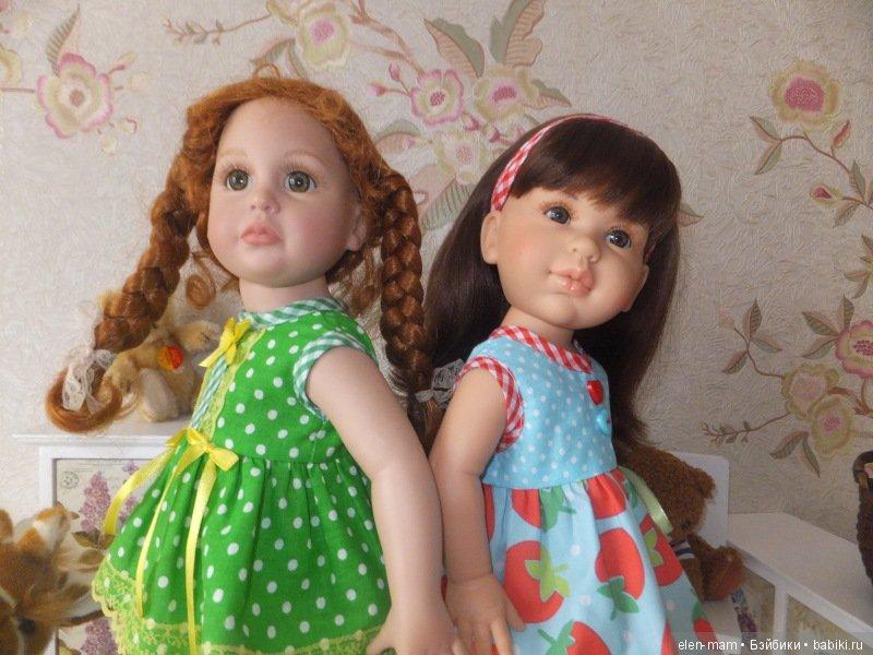 Катюша и Аурика