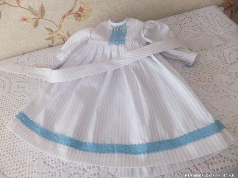 Платье с голубым кружевом