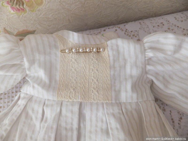 Платье бежевое 2