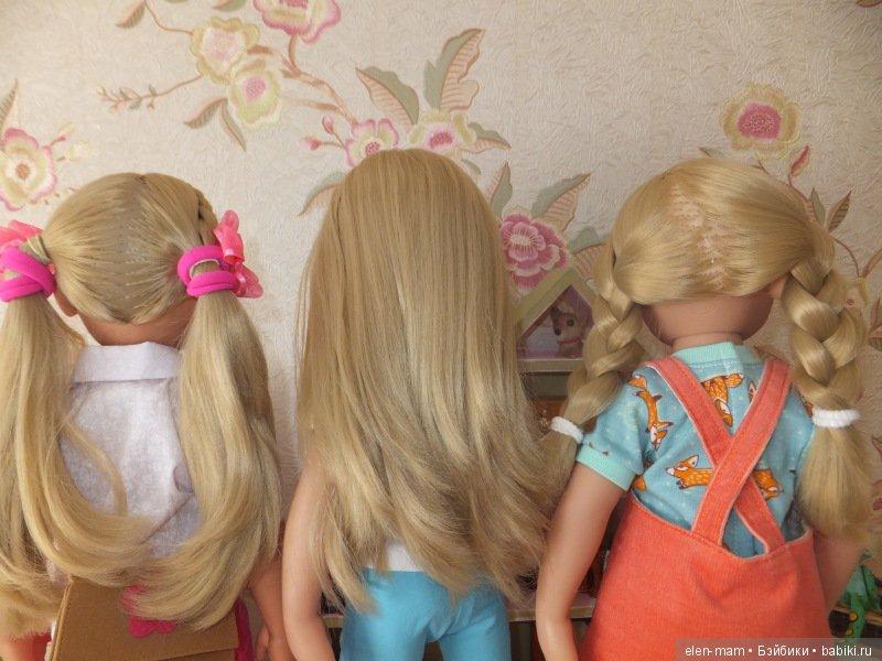 Цвет волос у трёх Звёздочек