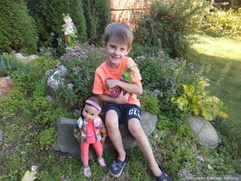 Даня и куклы