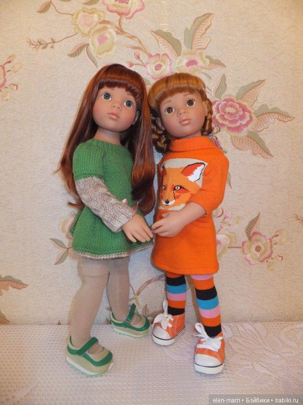 Марго и Фаина 7
