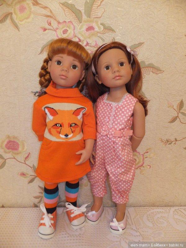 Фая и Лиза