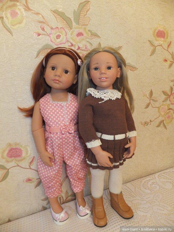Лиза и Галя