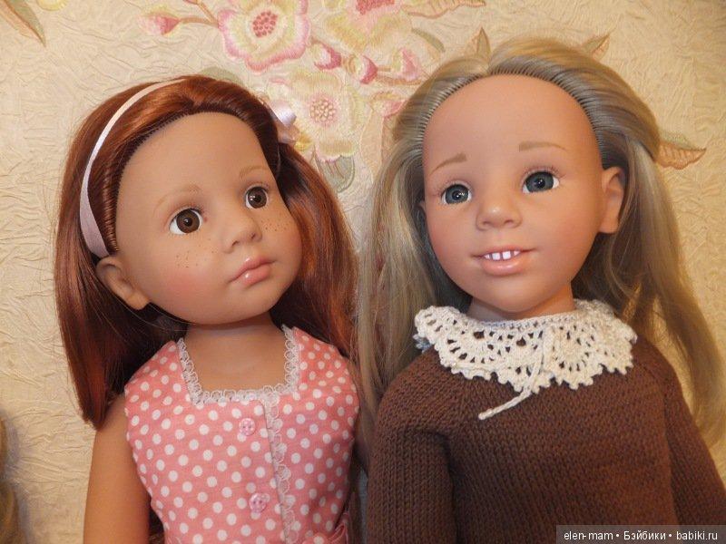 Лиза и Галя 2