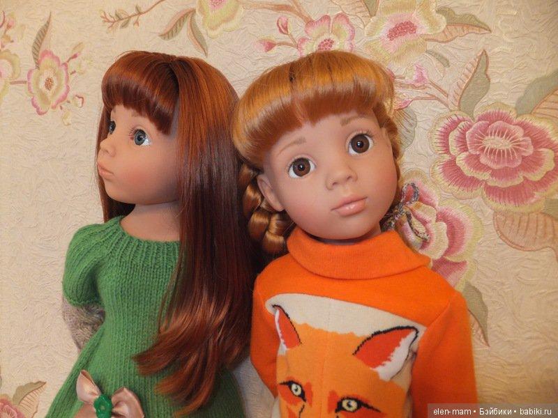 Марго и Фаина 4